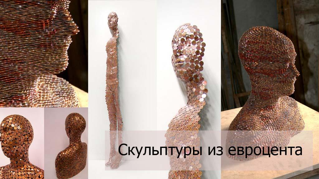 Габриель Руфете, скульптуры, Gabriel Rufete