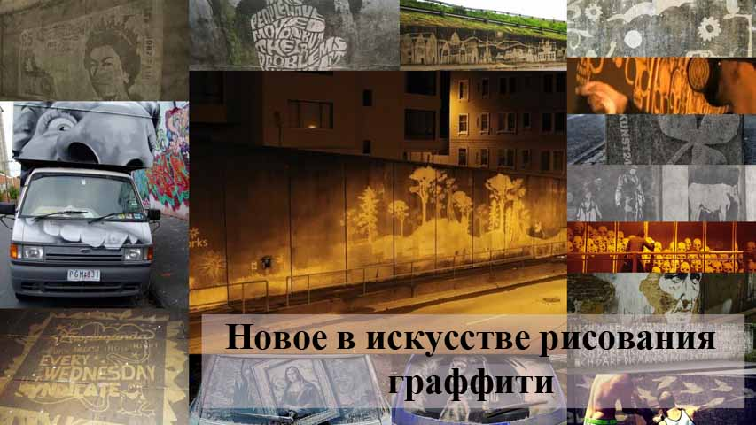 Креатив,Пол Кертис,Фотографии, граффити, Moose,Paul Curtis,Green graffiti