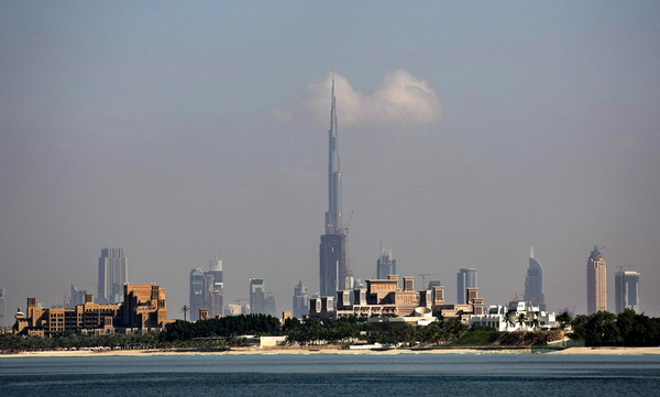 UAE-ECONOMY-DUBAI-FINANCE-BANKS