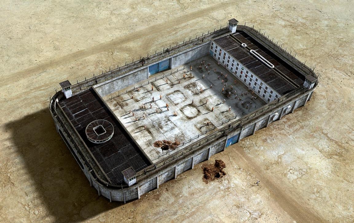 Тюрьма по виду напоминающая iPhone