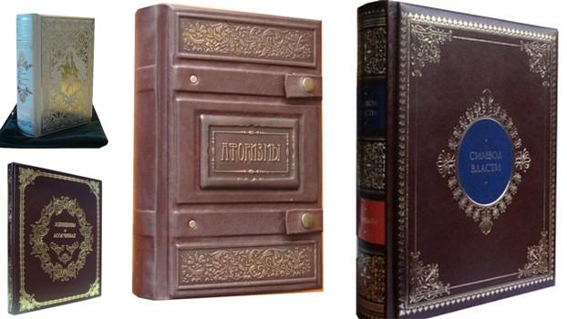 Подарочные книги в кожаном переплете — прекрасный и универсальный подарок