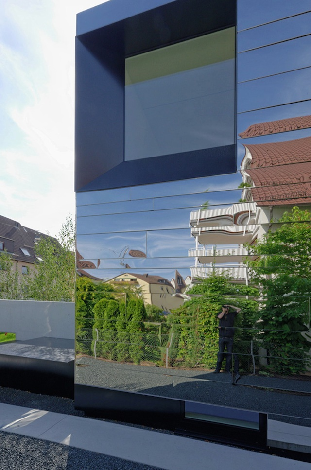 Зеркальный домBernd Zimmermann10