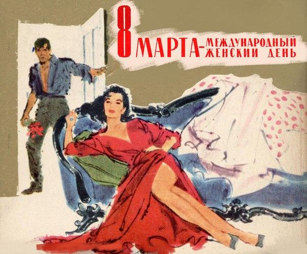 Новая порция советского пин-апа от Валерия Барыкина 10