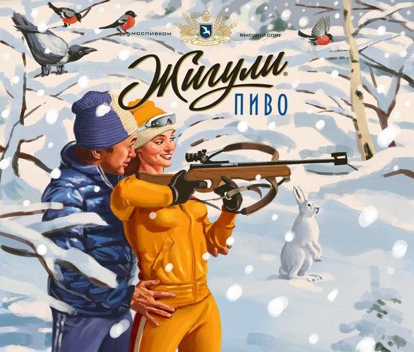 Новая порция советского пин-апа от Валерия Барыкина 17