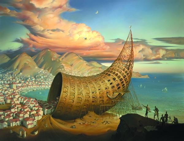 Вавилонский рог