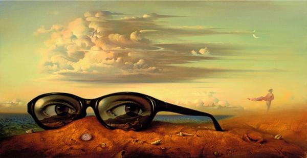 Забытые солнечные очки