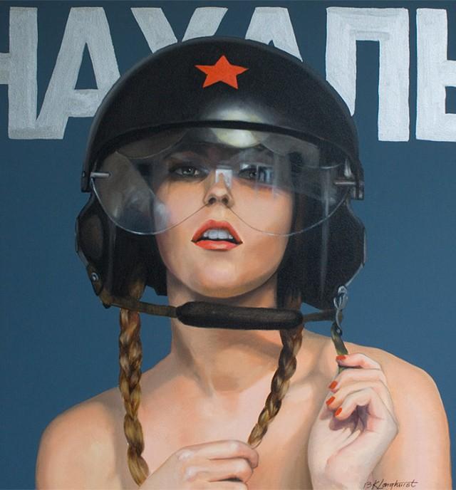 Женщины революции 9