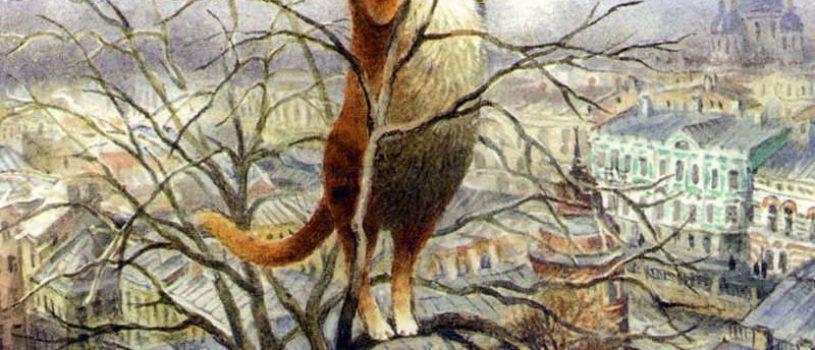 Коты и кошки Владимира Румянцева