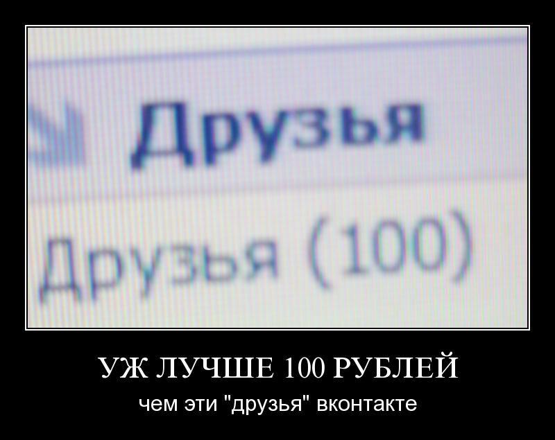 10-foto-dokazyvayushhie-chto-mir-silno-izm