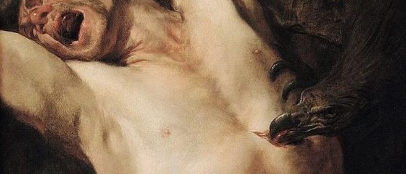 Пытка Прометея или как он выглядит, когда ему выдирают печень