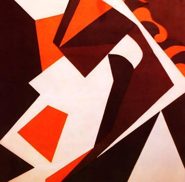 Геометрические формы - Жан Арп (1914)