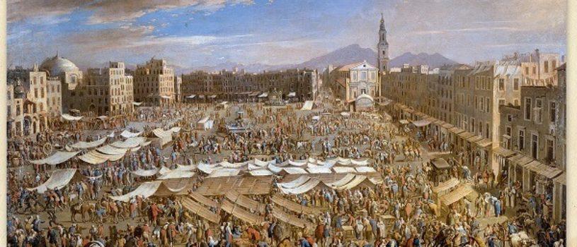 Культурное наследие Неаполя в 17 веке
