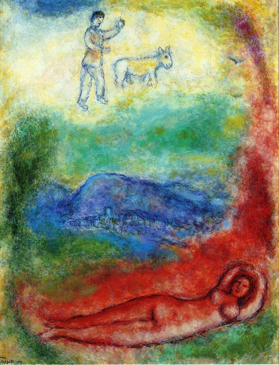 Марк Шагал Отдых картина