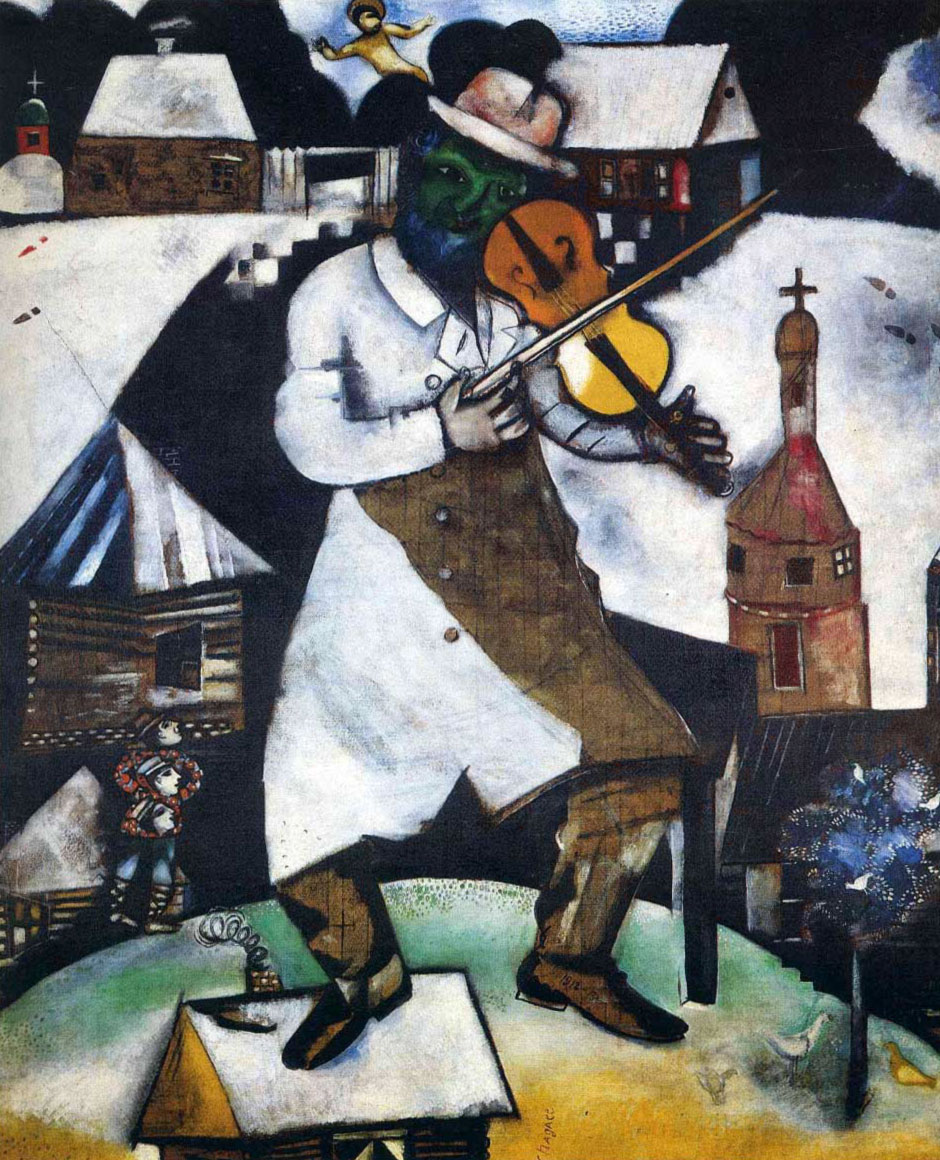Марк Шагал Скрипка 1912-1913