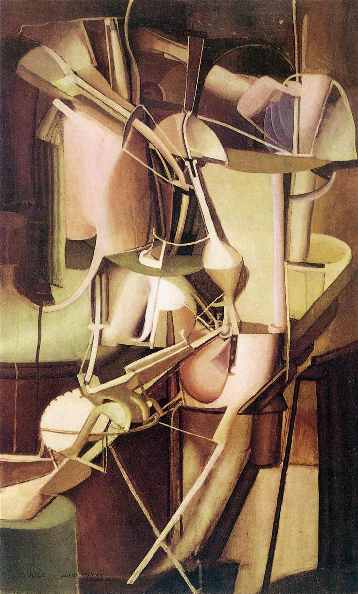 Невеста - Марсель Дюшан(1912)