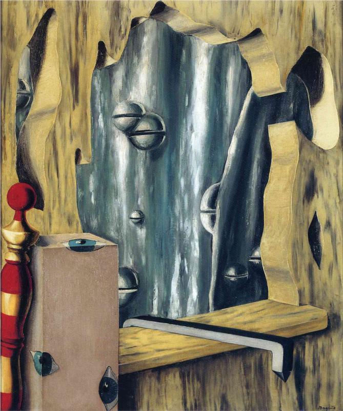 Серебра разрыв , 1926