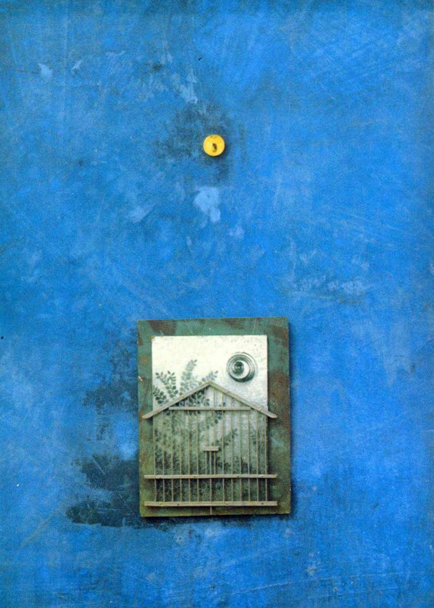 Святилище Макс Эрнст · 1965
