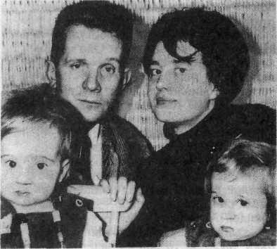Ульрика Майнхоф с Мужем и близнецами