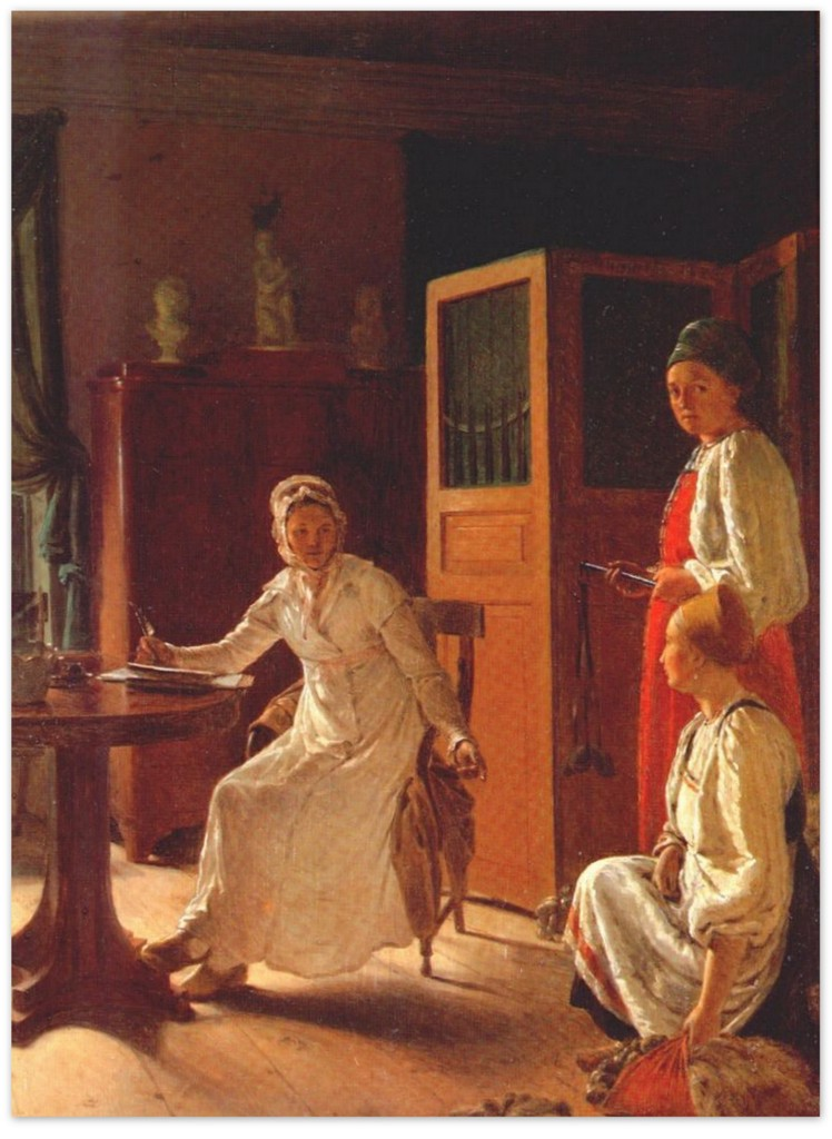 Алексей Венецианов - Утро помещицы (1823)