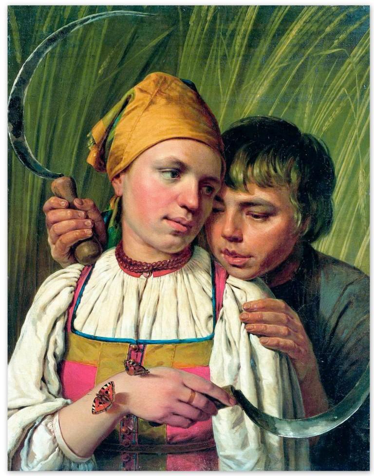 Алексей Венецианов - Жнецы(1820-е, Русский музей, Санкт-Петербург )