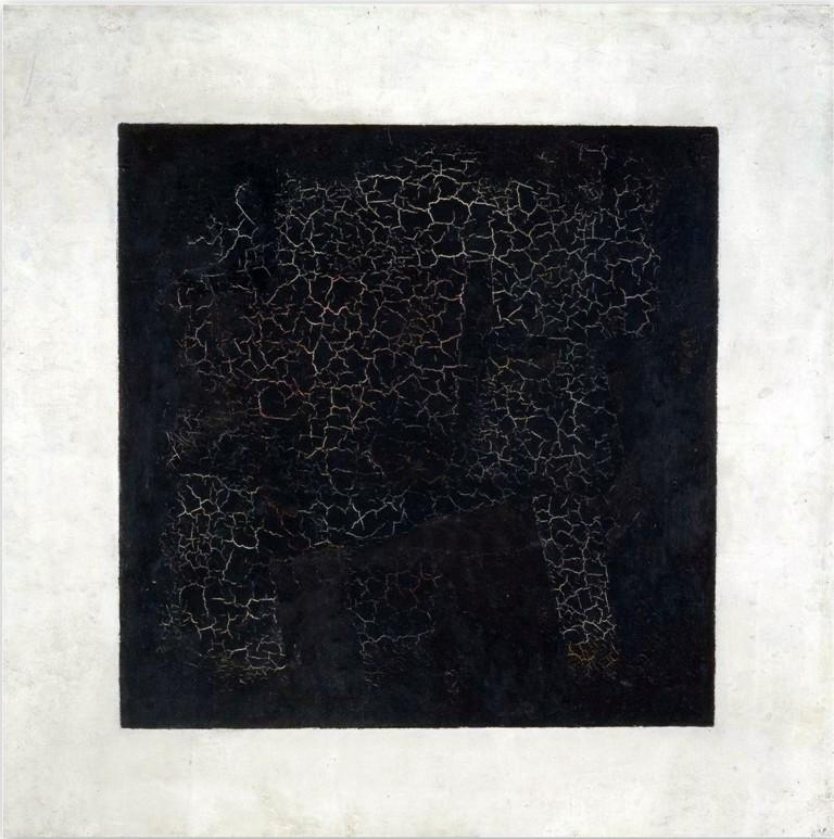 Чёрный квадрат - Казимир Северинович Малевич (1915, Государственная Третьяковская галерея)