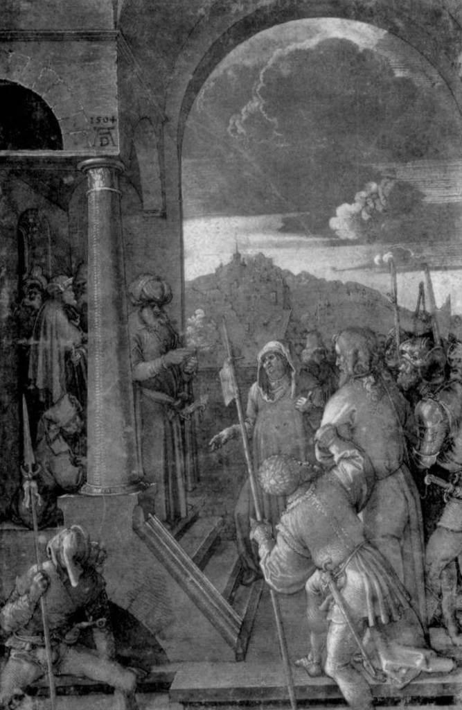 Христос перед Пилатом - Альбрехт Дюре