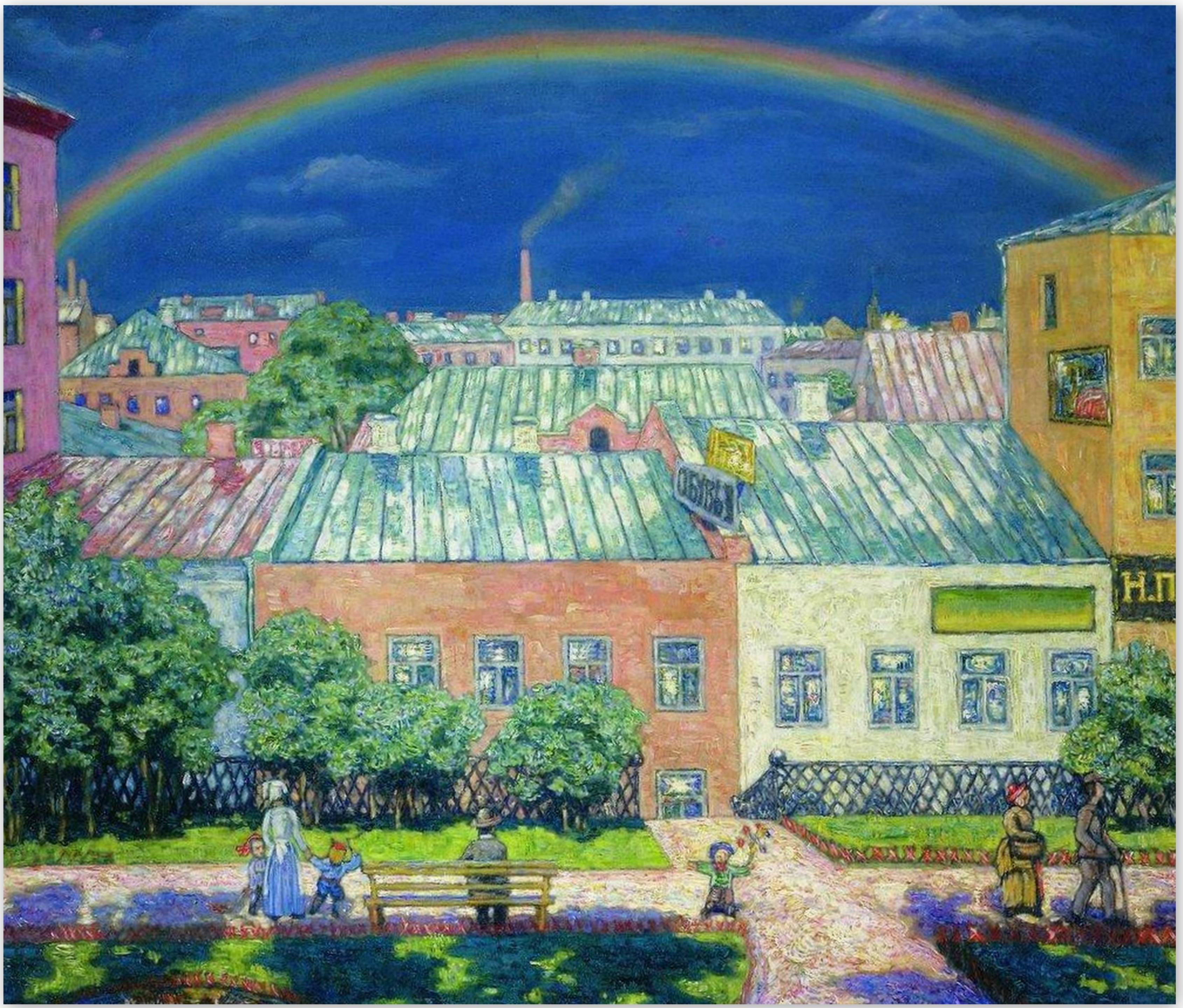 Московский пейзаж. Радуга - Николай Петрович Крымов (1908)