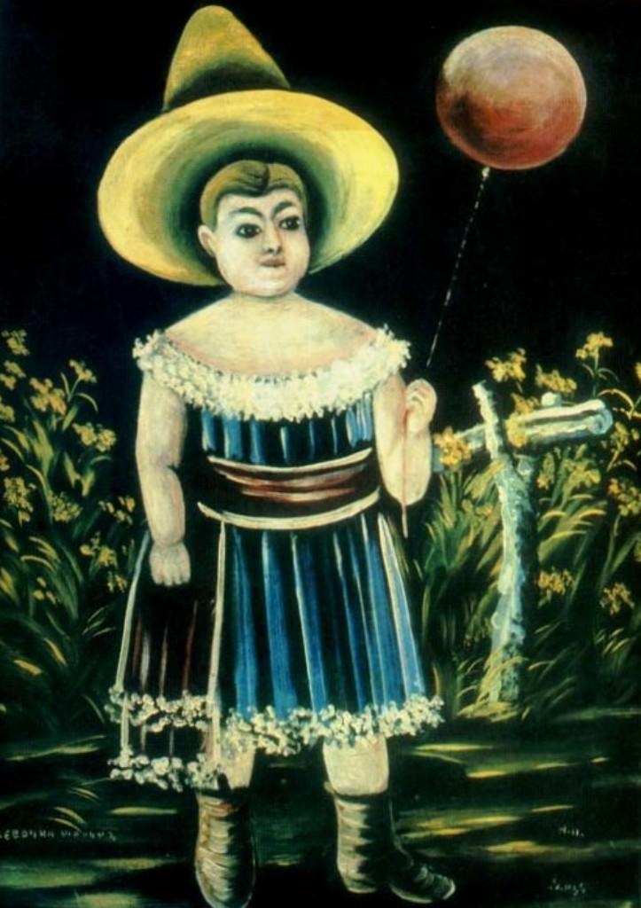 Нико Пиросмани - Девочка с шариком