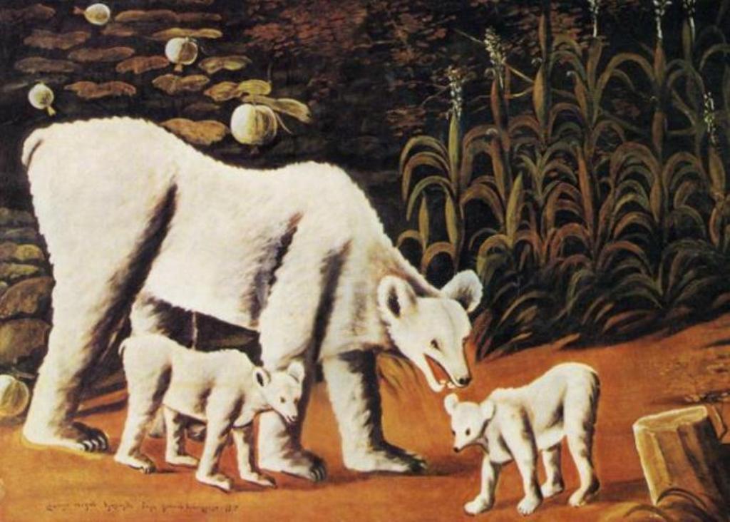 Нико Пиросмани - Медведица и медвежата
