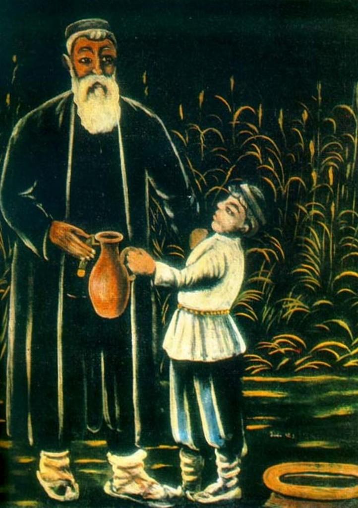 Нико Пиросмани - Отец и сын