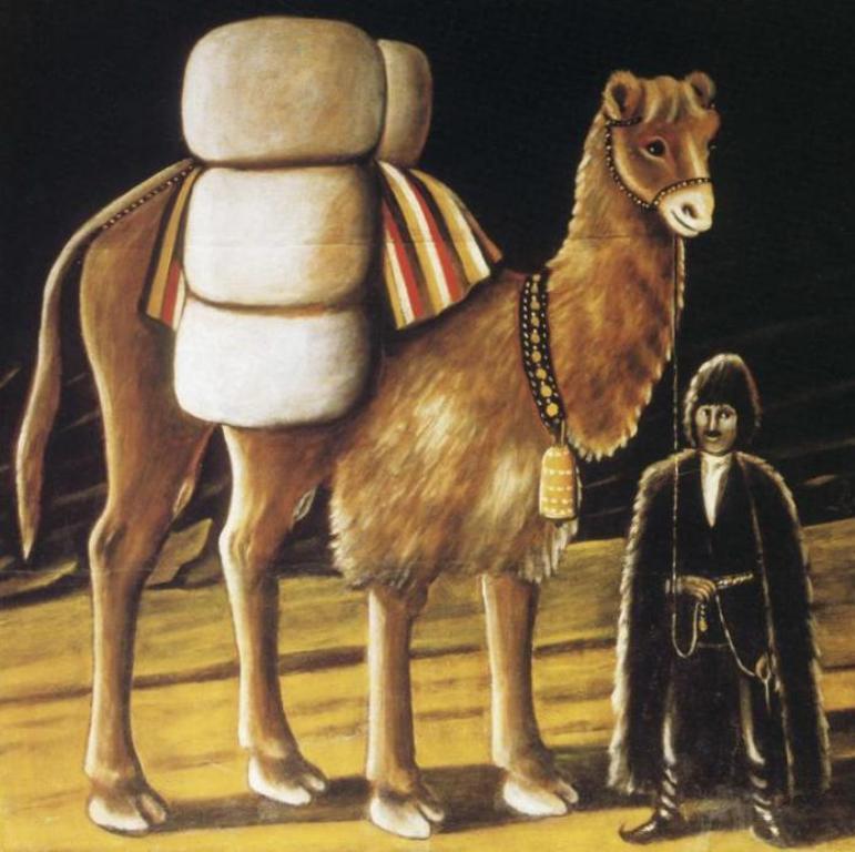 Нико Пиросмани - Верблюд