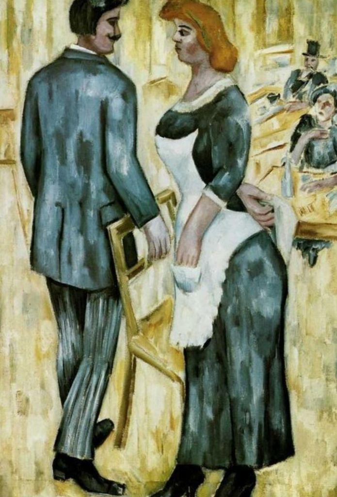 Официантка - Михаил Федорович Ларионов (1911)