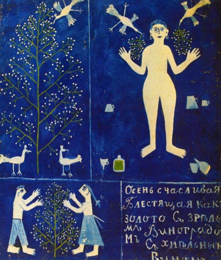 Осень - Михаил Федорович Ларионов (1912)