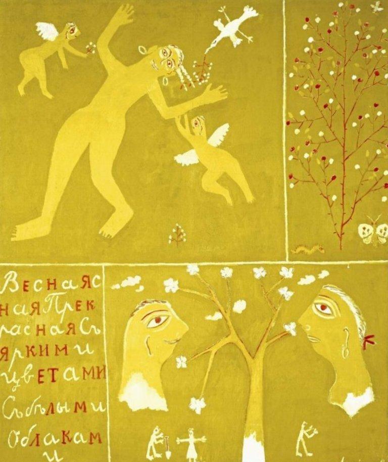 Весна - Михаил Федорович Ларионов (1912)