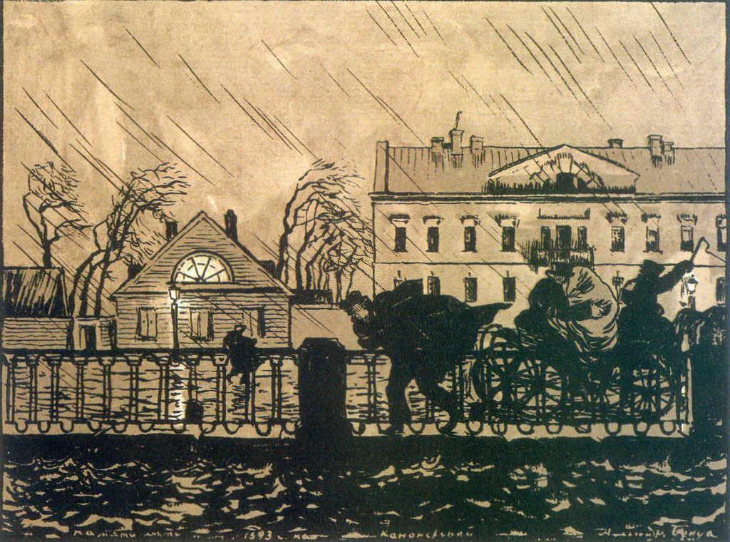 Александра Бенуа - ...Дышал ноябрь осенним хладом (1916-1922 гг.)