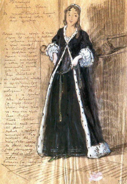 Александра Бенуа - Берта (1908 г.)