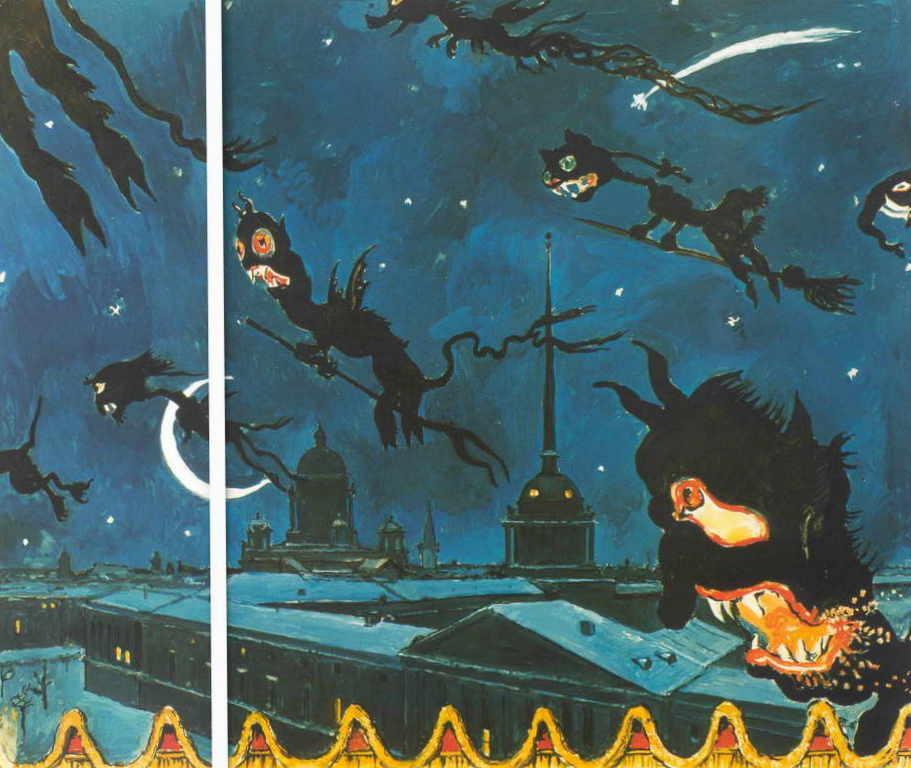 Александра Бенуа - Ночь на балаганах. Левый и правый фрагменты (1911 г.)