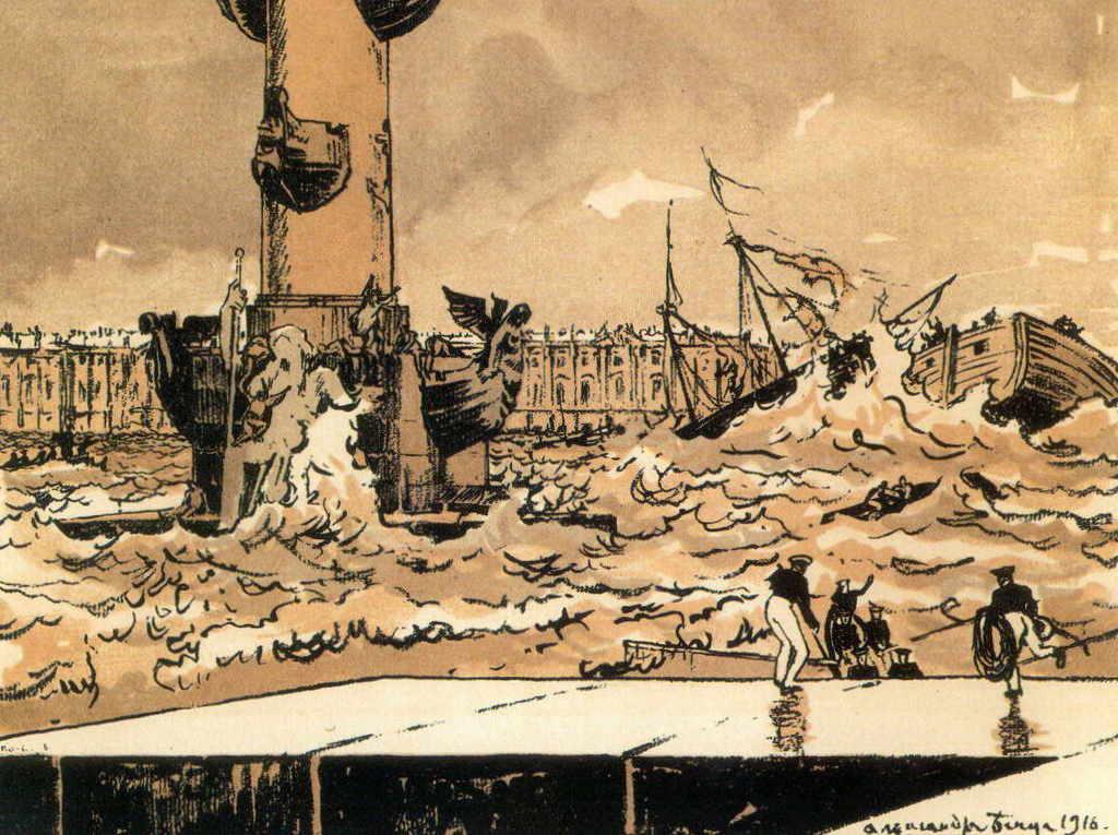 Александра Бенуа - В опасный путь средь бурных вод... (1916 г.)