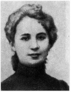 Гончарова Наталья Сергеевна (1881-1962)