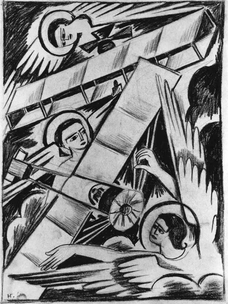 Гончарова Наталья Сергеевна - Ангелы и аэропланы (1914г)