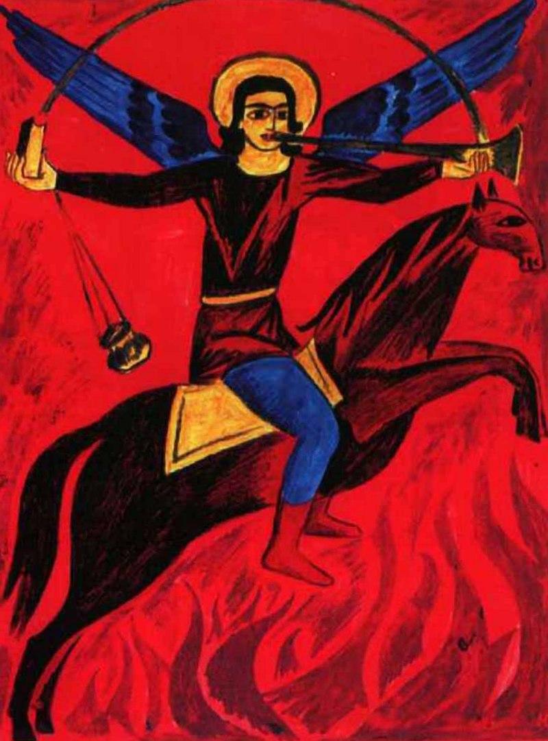 Гончарова Наталья Сергеевна - Архистратиг Михаил (1914г)