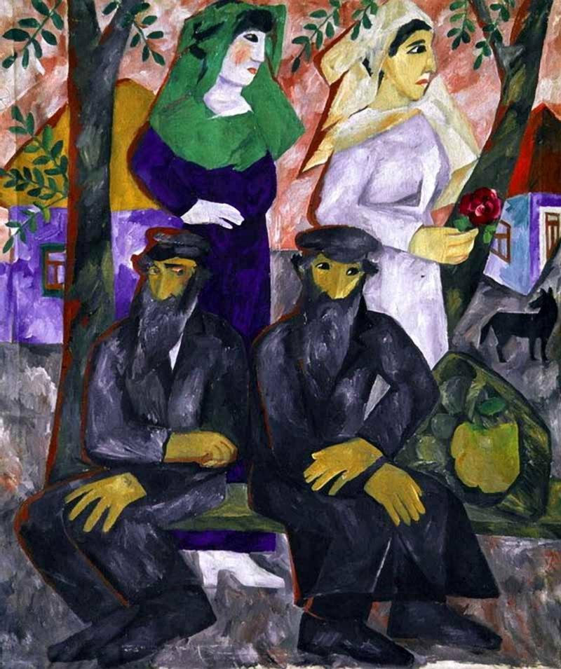 Гончарова Наталья Сергеевна - Шабат (1909-1910, Холст, масло. 137 x 118 см, Государственный музей изобразительных искусств Республики Татарстан)