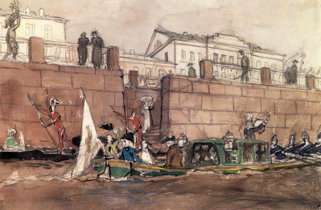 Карнавал на фонтанке - Александра Бенуа (1900-е гг)