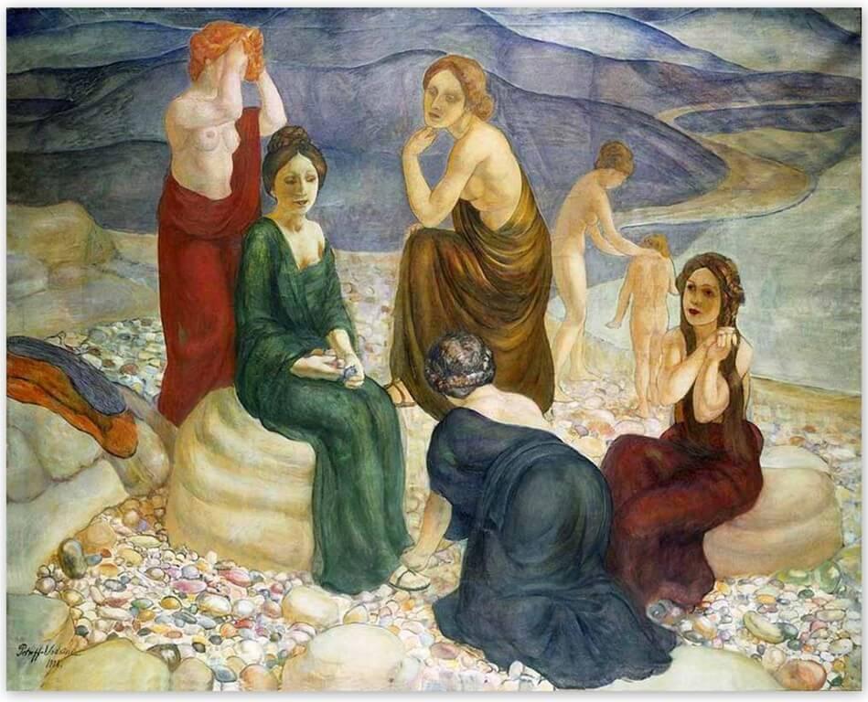 Петров-Водкин Кузьма Сергеевич - Берег (1908 г., Русский музей, Санкт-Петербруг)
