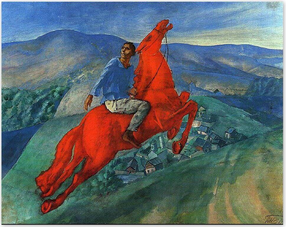 Петров-Водкин Кузьма Сергеевич - Красный всадник (1926 г. )