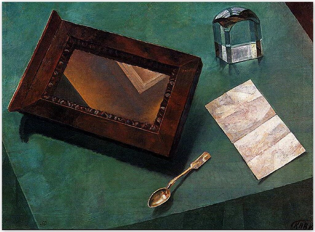 Петров-Водкин Кузьма Сергеевич - Натюрморт с зеркалом (1919 г)