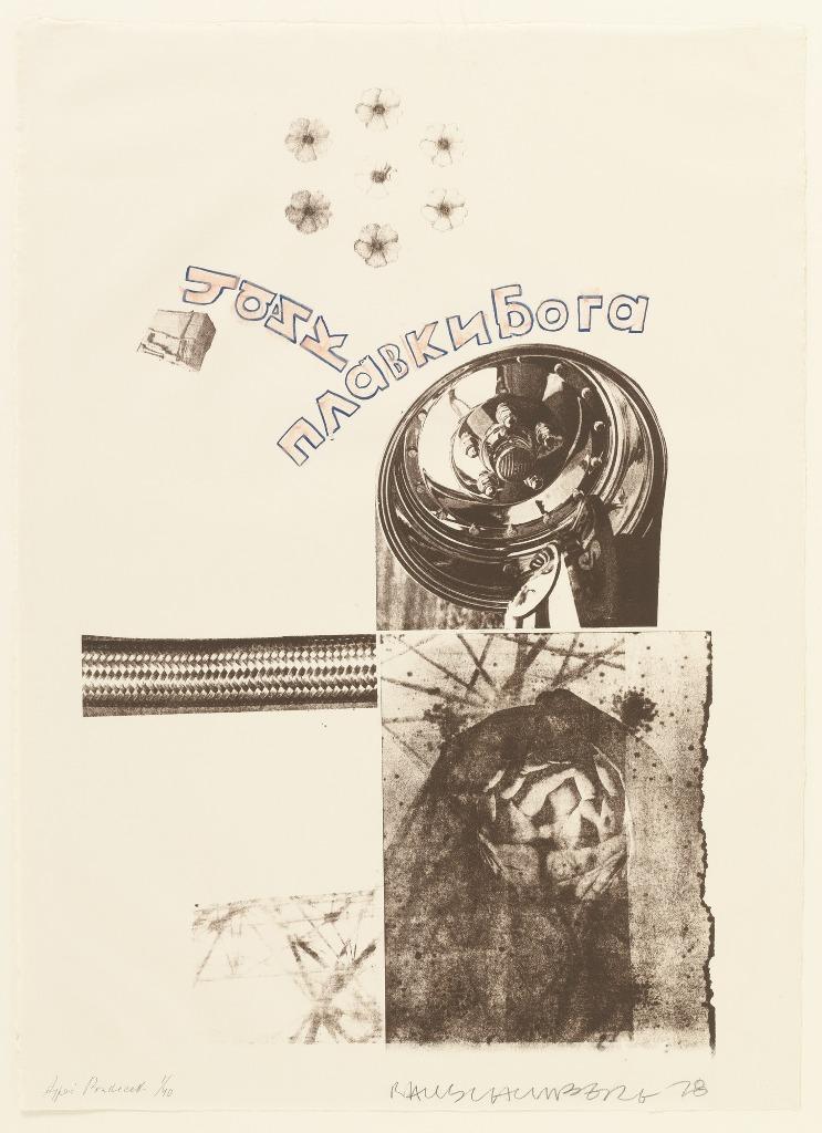Роберт Раушенберг с Андреем Вознесенским - Чайка плавки Бога 1978