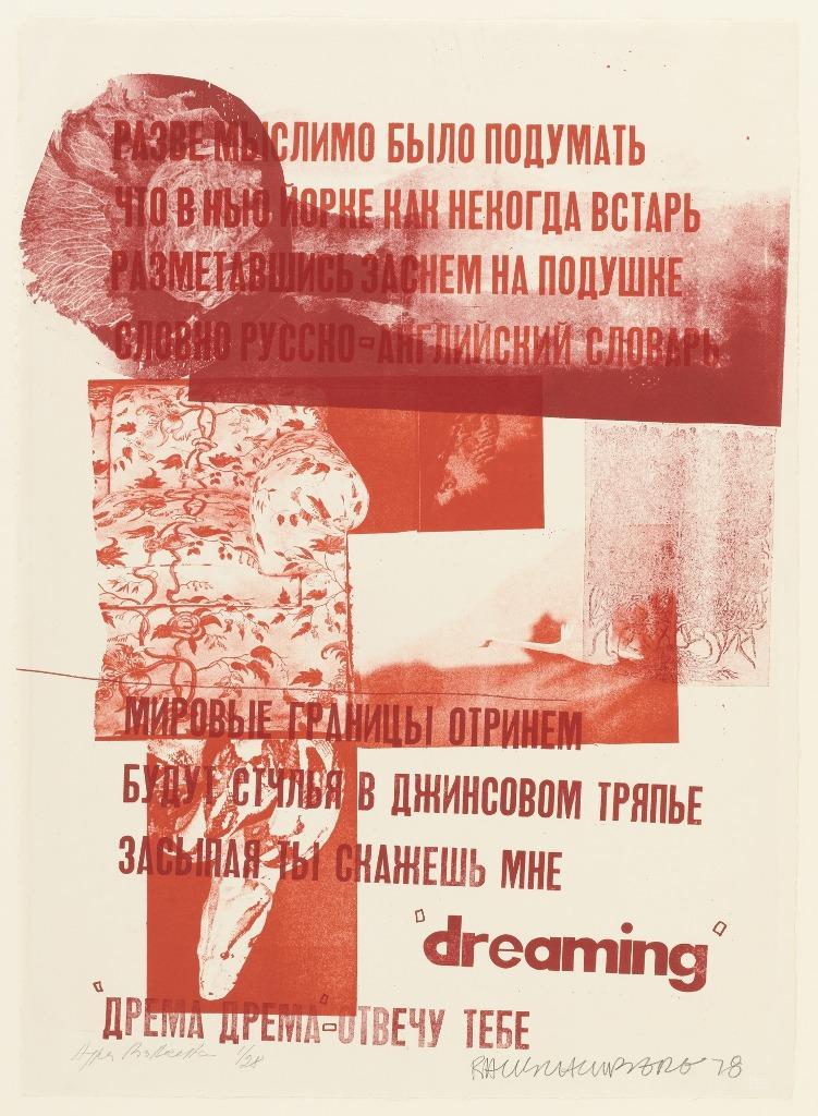 Роберт Раушенберг с Андреем Вознесенским - Из дневника 1978