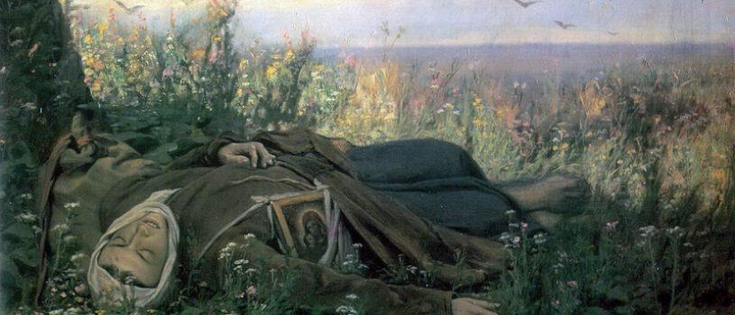 Почему лежит в поле эта женщина