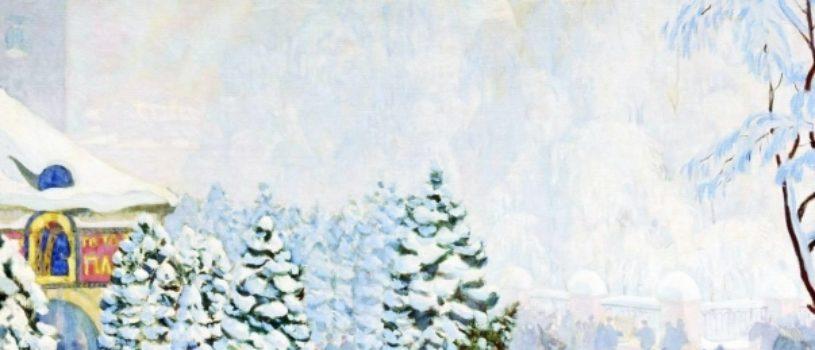 Что скрывается за сказочным Новым годом Кустодиева